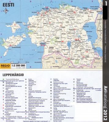 Карта Эстонии 2011 год