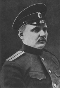 Командир подводной лодки «БАРСЪ» ст. лейтенант Николай Николаевич Ильинский.