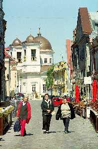 Самая русская улица Старого города - Вене.