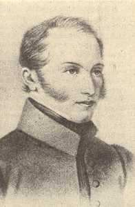 Андрей Розен.