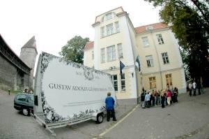 Самая «монархическая» школа Таллина