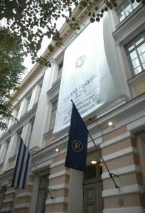Самая столичная школа Таллина