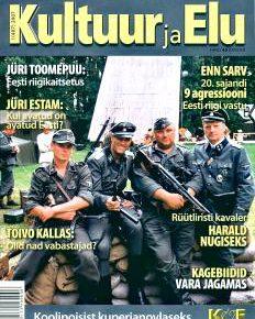 Обложка журнала Kultuur ja Elu.