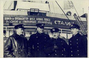 Папанинцы на борту «Ермака»