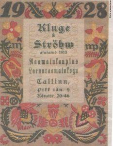 Рекламный каталог магазина «Клуге&Штрем», выпущенный к стапятнадцатилетию предприятия.