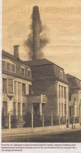 Если бы не чадящая антрацитовым дымом труба, корпуса Ревельской центральной электростанции могли бы посоперничать по изяществу с загородной виллой.