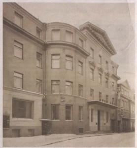 Домик Бунина в Таллине