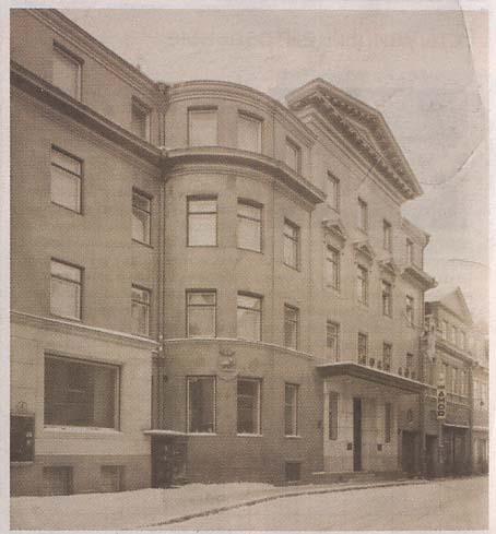 «Сердечно приветствуем в древнем Таллинне»: