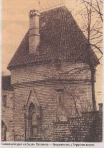 Самая молодая из башен Таллинна — безымянная, у Вируских ворот.