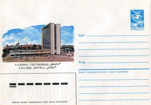 """Гостиница """"Виру"""", Таллин. Почтовый конверт 1985 года."""