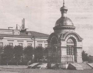 Богоявленская часовня на Русском рынке.