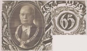 Константин Пятс Президент Эстонской Республики