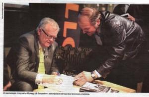 Из желающих получить «Правду об Эстонии» с автографом автора выстроилась очередь.