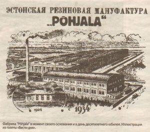 """Фабрика """"Põhjala"""" в момент своего основания и в день десятилетнего юбилея. Иллюстрация из газеты «Вести дня»."""