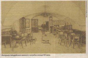 Вход и вывеска в винный погреб Карла Петенберга. Интерьер гильдейского винного погреба в конце XIX века.