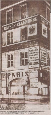 Дом на углу улицы Вене и переулка Ванатурукаэл: мимо ошибок на вывесках «языковой патруль» наверняка не прошел мимо.
