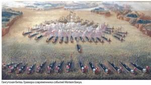 Гангутская битва. Гравюра современника событий Матвея Бакуа
