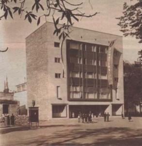Таллиннский Дом искусств в день своего открытия — 15 сентября 1934 года.