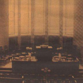 Интерьер алтарной части ее главного зала.
