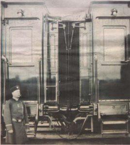 Интерер салон-вагона одного из имеператорских поездов для внутрироссийских путешествий. 1895 год.