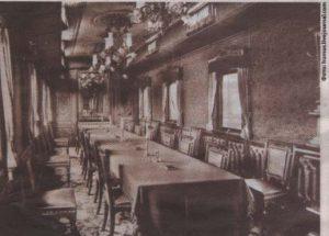 Интерьер салон-вагона одного из императорских поездов для внутрироссийских путешествий. 1895 год.