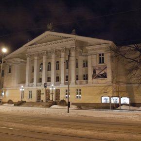 Tallinnskij-Russkij-Kulturnyj-Centr