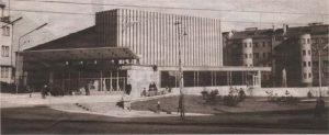 ...и в год своего открытия. Лето 1964-го.