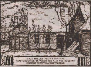 «Колыбель независимости»: сторожка, в которой Федор Суханов укрывал Константина Пятса и его единомышленников.