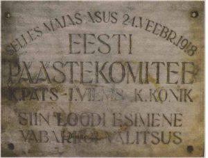 Мемориальная доска, открытая 24 февраля 1933 года и хранящаяся ныне в запасниках Таллиннского Городского музея.
