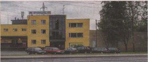 Слева — брусок масла, справа — головка сыра: Пальдиское шоссе, 107