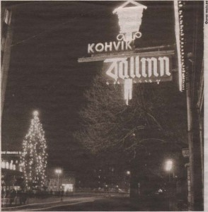 Иллюминированная елка на площади Победы: начало семидесятых.