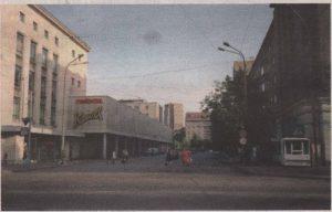 "Реклама ресторна ""Kevad"" \ ""Весна"", нафасаде Таллинского универмага."