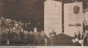 Открытие памятника Эдуарду Вильде на улице Харью. 1965 год.