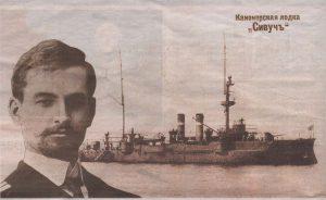 Балтийский «Варяг»: канонерская лодка «Сивуч» и ее командир — капитан Петр Нилович Черкасов. Открытка времен Первой мировой войны.