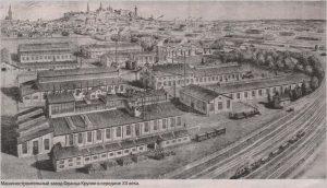 Машиностроительный завод Франца Крулля в середине XX века.