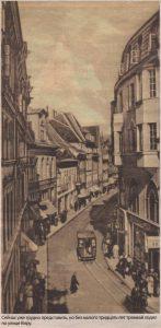 Сейчас уже трудно представить, но без малого тридцать лет трамвай ходил по улице Виру.