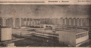 Новостройки в Ласнамяэ. Лето 1981 г.