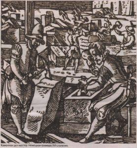 Каменных дел мастер. Немецкая гравюра XVI столетия.