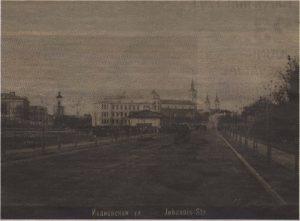 Начальный отрезок Пярнуского шоссе в бытность Ивановской улицей.
