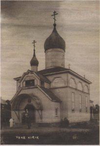 Ныммеская церковь Иоанна Крестителя вскоре после постройки.