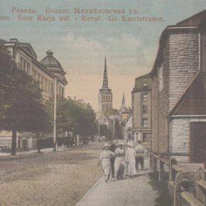 Название Большая Михайловская носила и нынешняя улица Георга Отса — продолжение Суур-Карья за крепостной стеной.