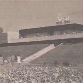 Фасад кафе «Тульяк» был вписан в ландшафт естественно и идеально.