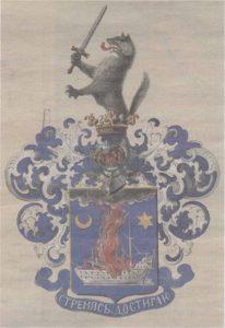 Родовой герб, дарованный вице-адмиралу Вульфу и его потомкам.