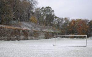 Вид на бастион со стороны футбольного поля КБФ