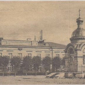 Здание Александровской гимназии на северной стороне нынешней площади Виру. Фото конца XIX века.