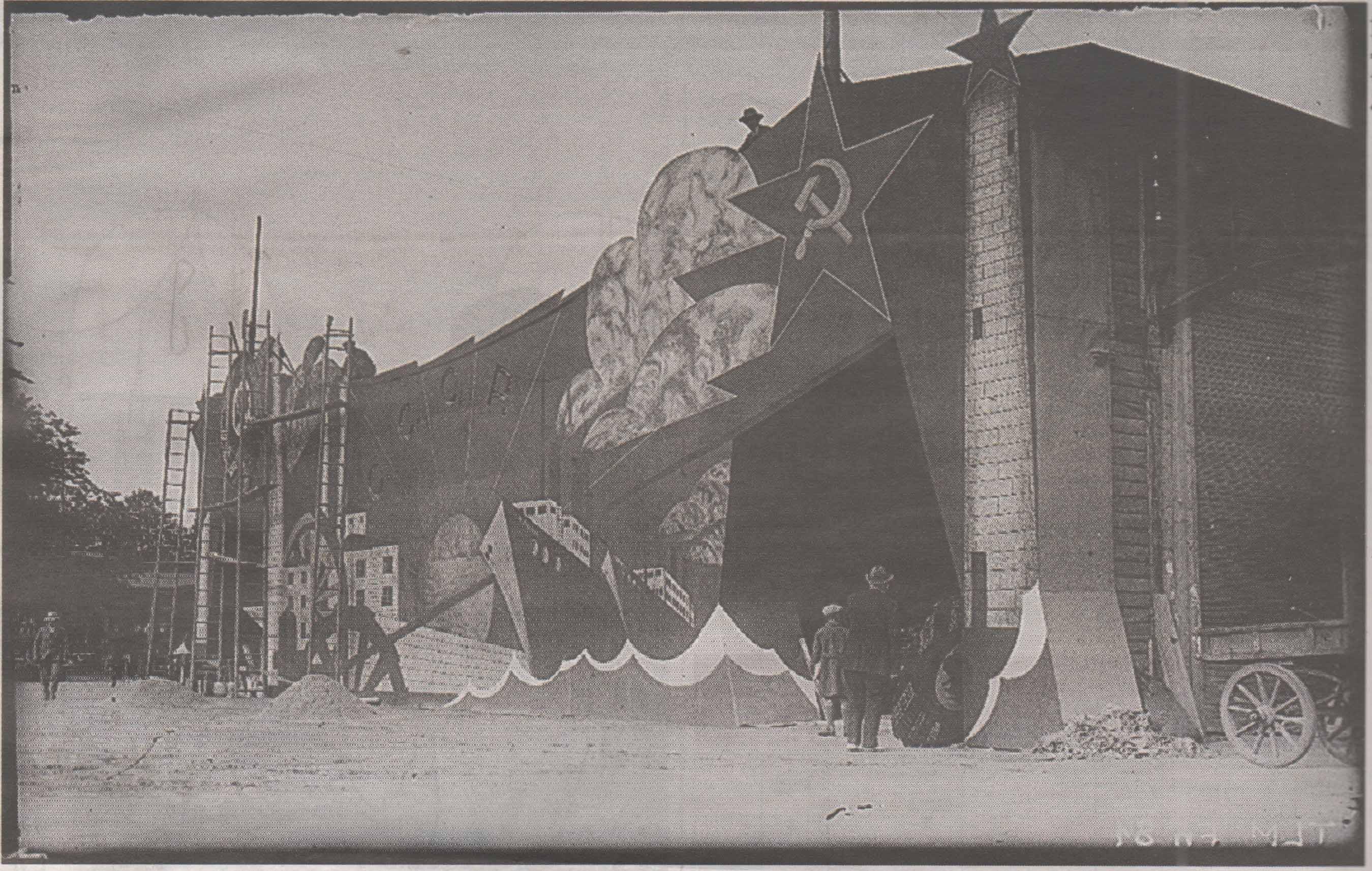 Советский павильон на Таллиннской международной выставке-ярмарке. Снимок второй половины двадцатых годов.