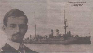 Капитан Петр Нилович Черкасов и канонерская лодка «Сивуч». Открытка начала XX века.