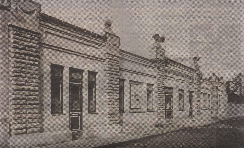 Фасад бассейна Василия Воинова в бытность его кинотеатром «Казино». Фото до 1928 года.