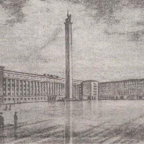 Ноеый облик площади Вабадузе с памятником победы в Освободительной войне на проекте А. Котли и Э. Кеса. 1937 год. Крайнее здание справа — нынешняя мэрия.проиаожленикоткпвгипикоди