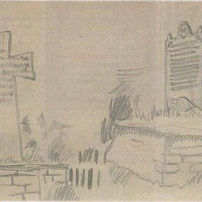 Крест Хохгреве и мемориальная доска в честь павших Черноголовых. Рисунок сороковых годов XX века.